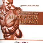 Funkcionalna anatomija knjiga slika